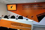 Международный пресс-центр Sputnik-Армения