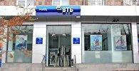 «Банк ВТБ (Армения)