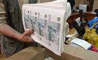 Фальшивые банкноты достоинством 1000 рублей. Архивное фото.