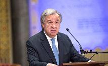 Генеральный секретарь ООН Антонио Гутереш