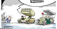 Российское вооружение