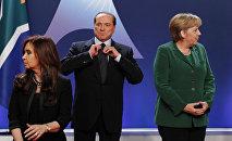 Саммит G20 во Франции