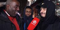 Болельщики Арсенала пытаются произнести фамилию Генриха Мхитаряна