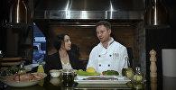В гостях у шеф-повара: как приготовить креветки и Хе