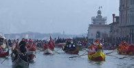 Ежегодный водный парад прошел в Венеции
