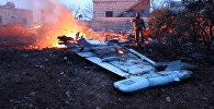 Обломки сбитого СУ-25 российских ВВС в Сирии