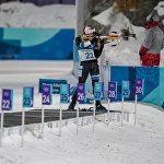 Эстонская биатлонистка Йоханна Талихярм на стрельбище гонки преследования среди женщин (12 февраля 2018). Пхенчхан, Южная Корея