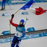 Олимпийский чемпион по гонке преследования среди мужчин на XXIII зимних Олимпийских играх Мартен Фуркад (Франция)