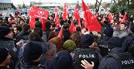 Протест в Анкаре