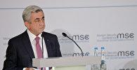 Выступление президента Армении Сержа Саргсяна на мюнхенской международной конференции по безопасности (17 февраля 2018). Мюнхен, Германия