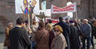 Акция протеста в Вагаршапате