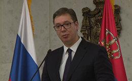 Президент Сербии Александр Вучич о письме родственникам погибшего в Сирии Романа Филипова
