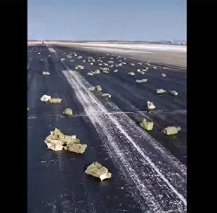 Золото на летном поле в Якутии