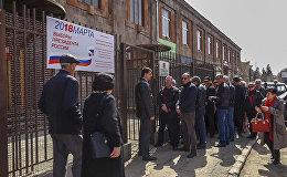 В Гюмри проголосовали на выборах президента России