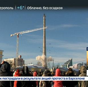 Взрыв 220-метровой телебашни в Екатеринбурге