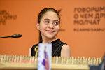 Пресс-конференция: Чем собирается нас удивить вундеркинд Мэри Мусинян?