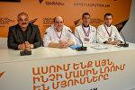 Пресс-конференция на тему Успех армянских кулинаров - сколько медалей и за что?