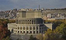 Ереван. Армянский академический театр оперы и балета имени Александра Спендиаряна