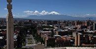Ереван, Армения. Каскад