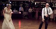Забавный танец отца на свадьбе дочери