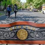 Улица Абовяна (16 апреля 2018). Ереван