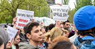 Протестующие на улице Сасна Црер (20 апреля 2018). Ереван