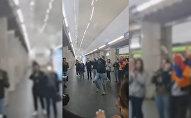 Молодые люди танцуют Шалахо на станции метро