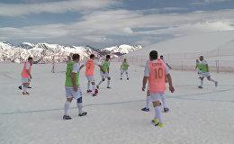 В Сочи любители футбола сыграли на высоте 2000 метров