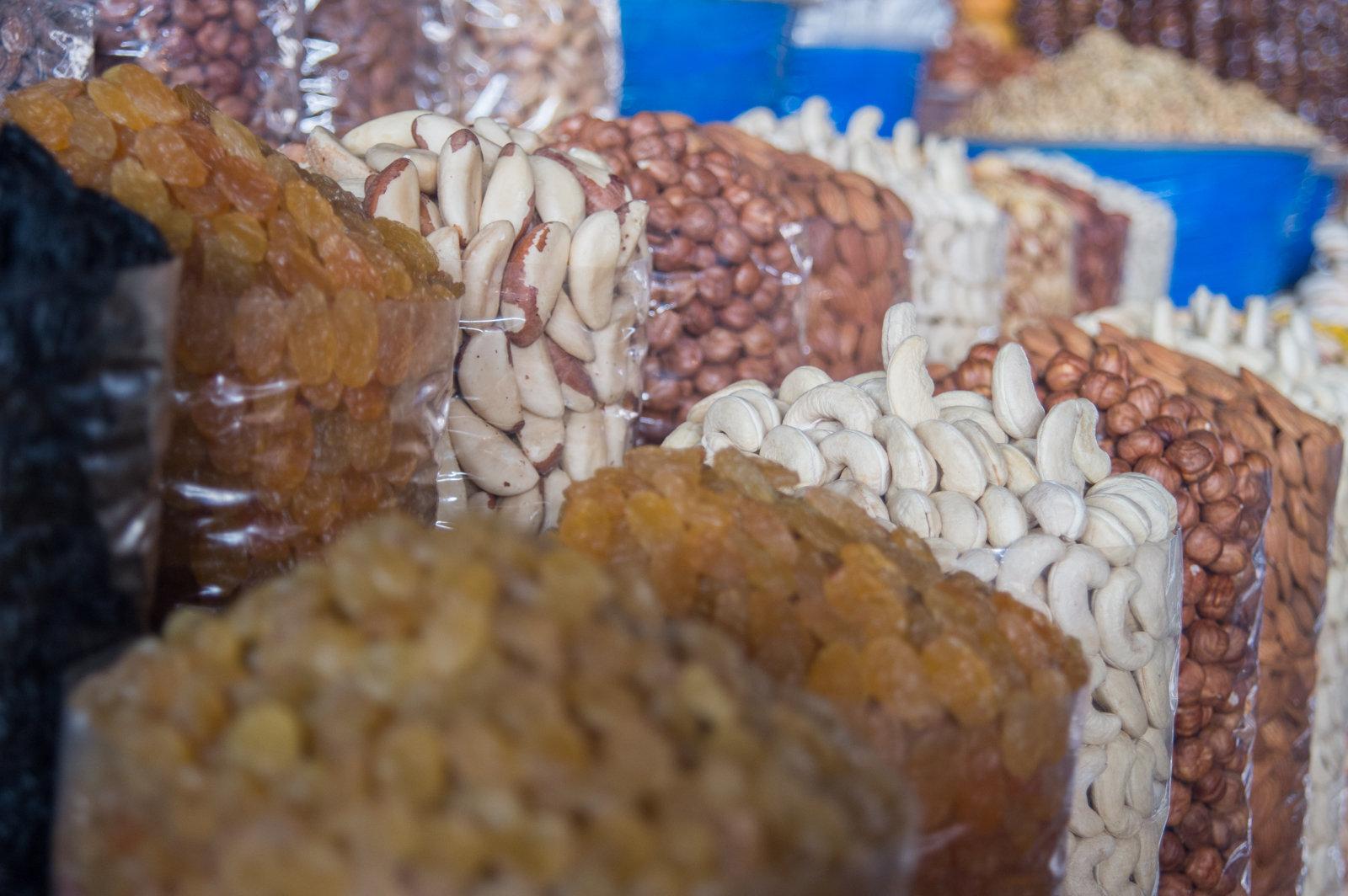 Орешки, фисташки, изюм, индийский орех, греческий орех, фундук
