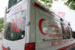 Машина скорой помощи. Стамбул
