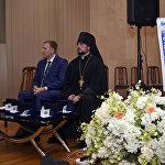 День семьи, любви и верности отметили в Посольстве России в Армении