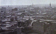 Город Диарбекир