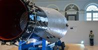 Копия водородной бомбы АН - 602