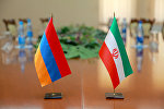 Флаги Ирана и Армении