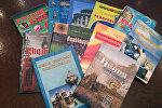 Армянские учебники