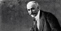 Армянский поэт Туманян