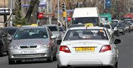 Такси. Ереван