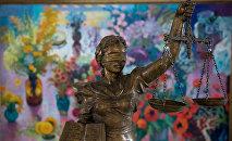 Конституционный суд Армении. Правосудие
