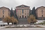Национальное собрание Армении