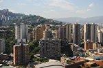 Города Мира. Каракас