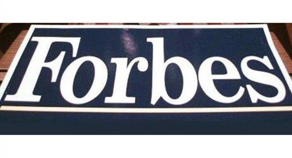 Рейтинговое агентство Forbes