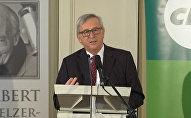 Председатель Еврокомиссии Жан-Клод Юнке