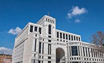 Здание министерств