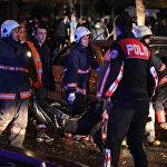 Число жертв составляет по меньшей мере 27 человек, 75 получили ранения
