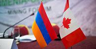 Флаги Армении и Канады
