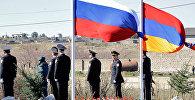 Открытие армяно-российского центра гуманитарного реагирования