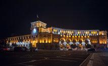 Площадь Республики вечером. Ереван