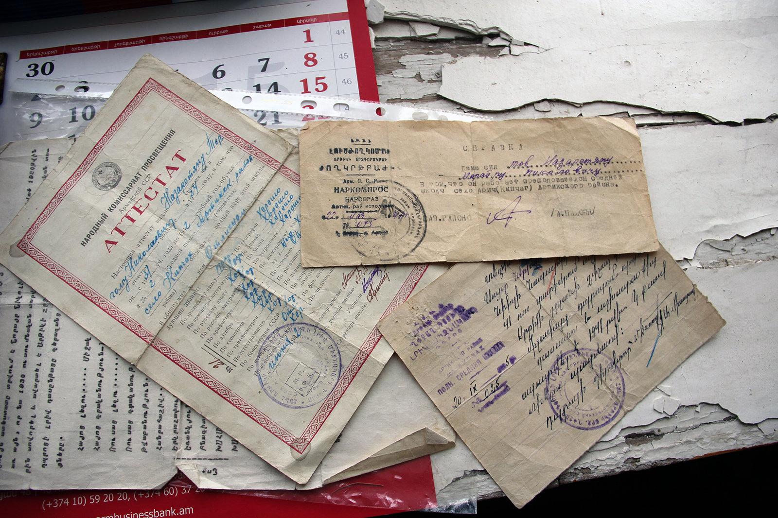 Документы советской эпохи, где упоминается Кипчаг
