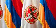 Республиканская партия Армении