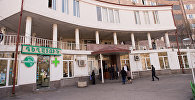 Больница Св. Григора Лусаворича